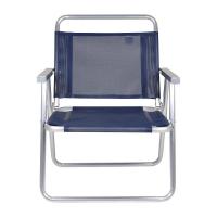 Cadeira de Praia Alumínio Oversize - Mor