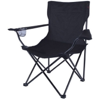Cadeira Articulada Alvorada - Nautika